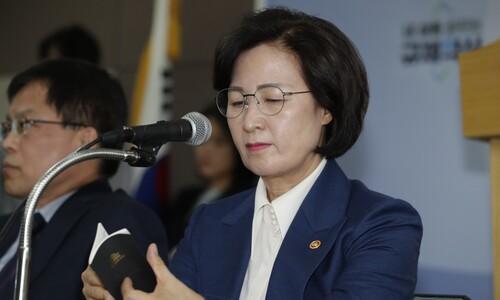 """추미애 """"9일 오전 10시까지 기다리겠다""""…윤석열에 통첩"""