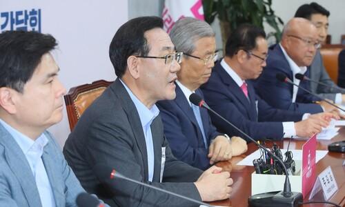 """또 판 깬 통합당 """"야당몫 부의장 안 뽑는다"""""""