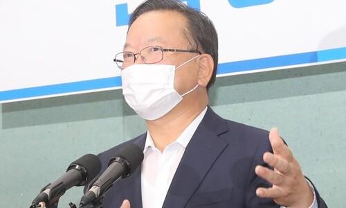 """김부겸 """"우리 당 어떤 후보라도 대선에서 이기게 할 것"""""""
