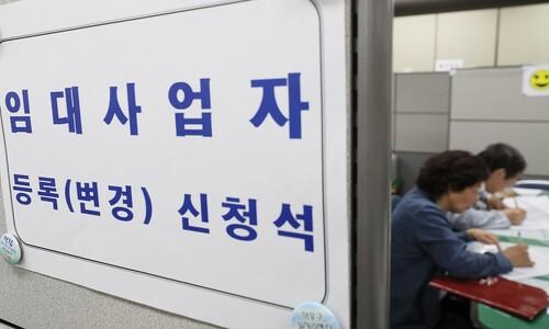 신규 임대사업자 혜택 폐지 가닥…소급적용 고심