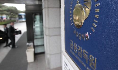 라임은 제2 DLF사태? 은행들 또 내부통제 미비 정황