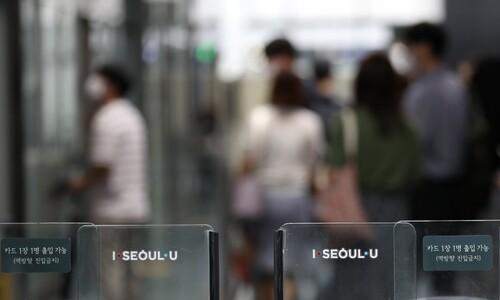 """""""박원순 시장 고소한 피해자 보호한다"""" 움직임 확산"""
