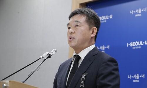 """부시장 권한대행 체제로 운영…""""박원순표 좋은 정책 이어갈 것"""""""
