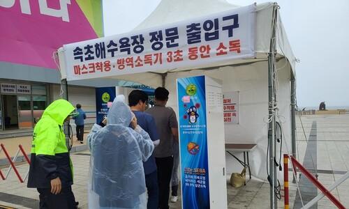 코로나 신규 확진자 35명 증가…서울 6명·광주 9명
