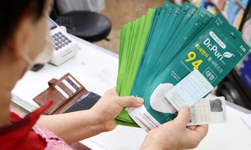 KF마스크 온라인·편의점서 구매
