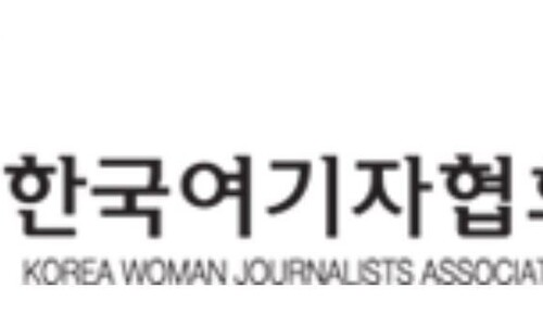 """한국여기자협회 """"피해호소인 보호가 우선"""""""