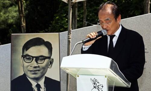 정부, '긴급조치 위반' 장준하 유족 국가배상 판결에 항소
