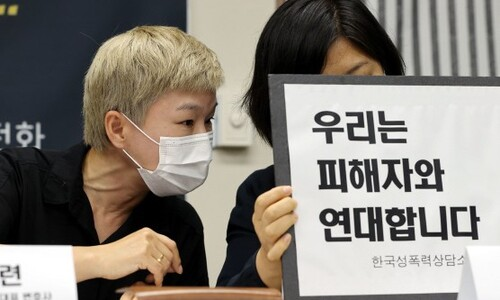 '성추행 의혹' 본질 흐리는 피해 연대자 향한 '백래시' 위험 수위