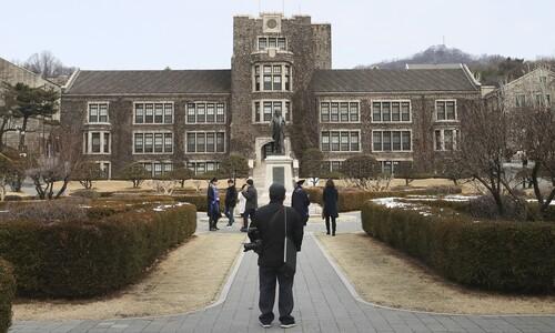 연대, 교수끼리 짜고 자녀 '부당 입학'…직원채용땐 '대학별 차등'