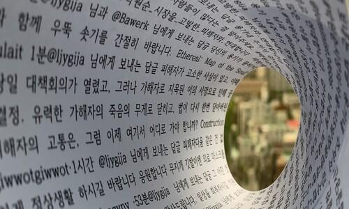 """""""미투에도 변한 게 없더라"""" 무력감이 여성 울분 키웠다"""