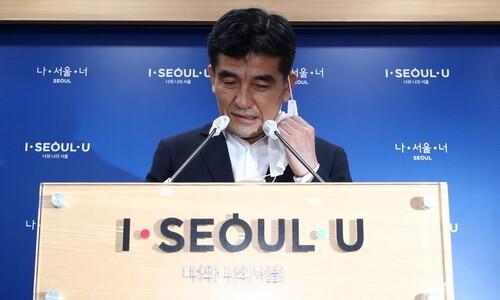 민관 꾸린다는 서울시, 브리핑 내내 '피해호소직원'으로 불렀다
