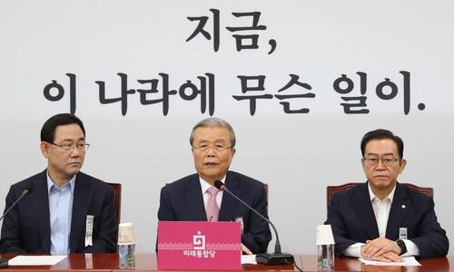 통합당, '박원순 의혹' 고리로 정국 뒤집기 총공세