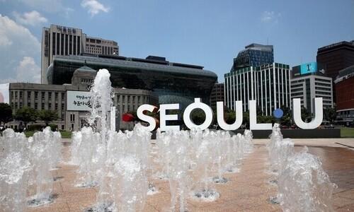 서울시 내년 예산, 시민이 직접