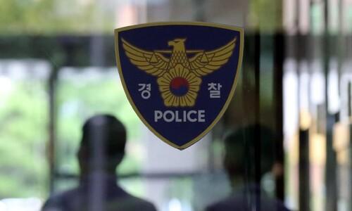 '인천 여행가방 주검' 사건 범인은 친구들…경찰, 범행동기 조사