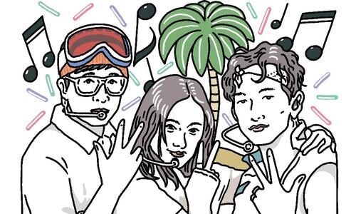 [유레카] '싹쓰리' 여름 시즌송의 귀환 / 김은형