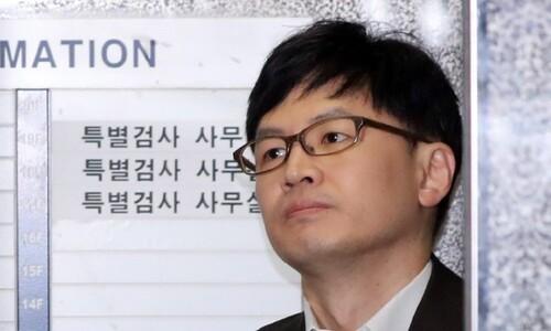 한동훈, '부산 녹취록 오보' KBS에 5억원 손해배상소송