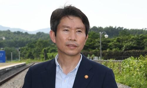 """이인영 통일장관, 외교부에 """"대북정책 적극 협력"""" 당부"""
