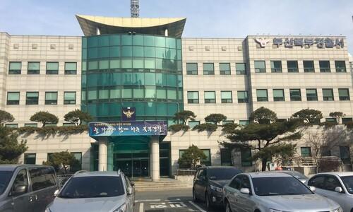 '의료법' 사각지대 놓인 병원서 의사 흉기에 찔려 숨져