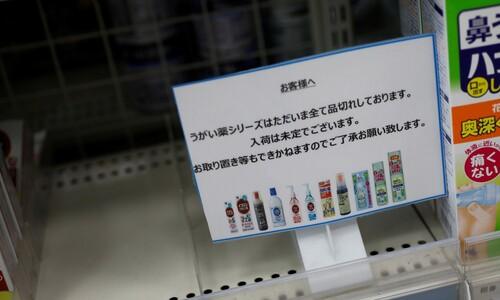 뜬금없는 일본 가글액 품절 소동