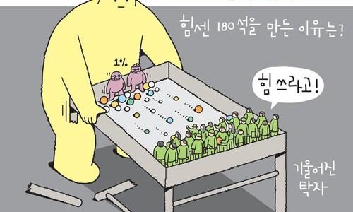 [오금택의 100㎝] 8월 7일