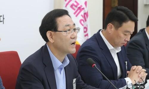 여권 부동산 실책에 '쌍윤 효과'…통합당 지지율, 민주당 제칠 기세