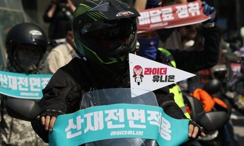 """노동부 """"연말까지 플랫폼노동 종사자 보호대책 마련"""""""