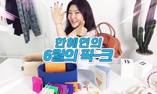예능 출연해 신뢰·인지도 쌓고…유튜브선 '뒷광고'로 시청자 뒤통수