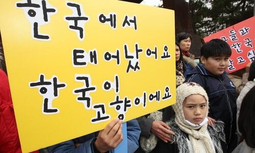 베트남이 낯선 유미가 간절히 되고 싶은 건 '평범한 한국 사람'