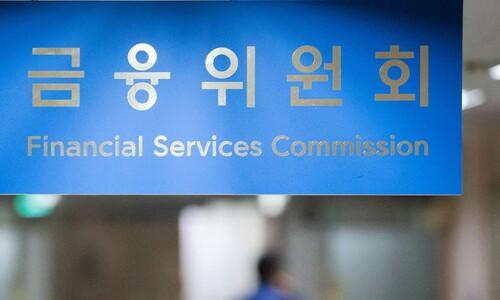 8월17일 임시공휴일 지정으로 대출 만기 하루연장