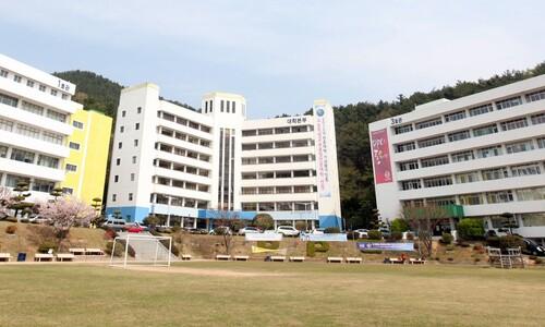 '교비 횡령·재정난' 동부산대학교, 강제폐교된다