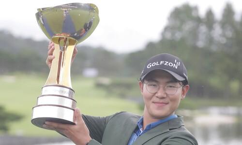 김성현, 최고의 트로피를 얻다