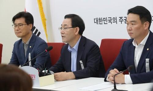 민주 '공수처 강행' 분위기에 통합 '투트랙 대응' 견제구