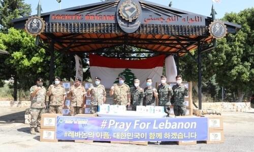국방부, '레바논 폭발 구호물자' 긴급지원