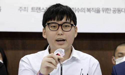 '트랜스젠더' 변희수 전 하사, 전역 처분 취소 행정소송 제기