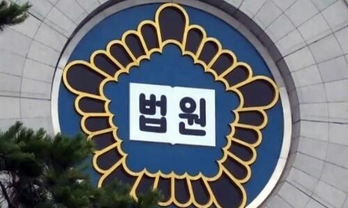 자가격리 위반 20대 항소 기각…'징역 4월' 확정