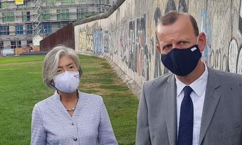 독일, G7에 한국 일회성 참가 환영…틀 확대엔 난색