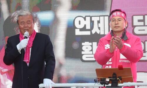 """통합당 총선 참패 이유는? """"중도층 지지 회복 부족·막말"""""""