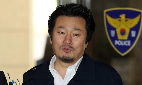 김광석 부인 명예훼손 혐의 이상호 '국민참여재판' 받는다