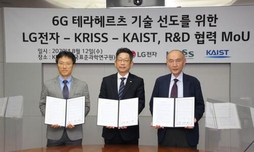 LG전자, 6G 이동통신 개발 박차