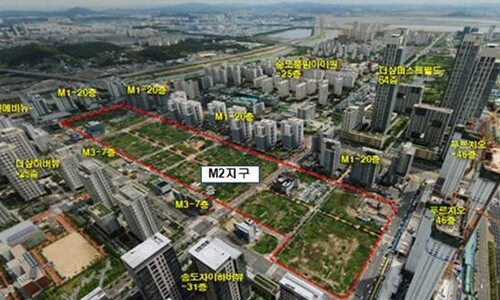 무주택 서민 울린 지역주택조합 사기 '530억원대 피해'