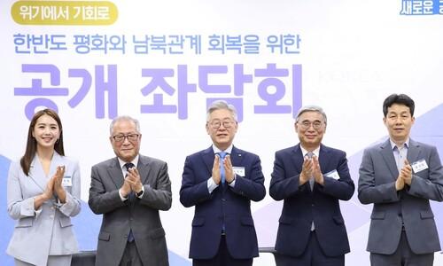 """이재명 """"대북전단 살포는 표현의 자유에 해당하지 않아"""""""