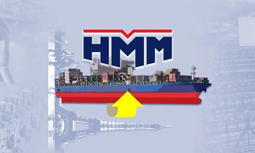 세계최대 컨테이너선 타니…'HMM 승부수' 보인다