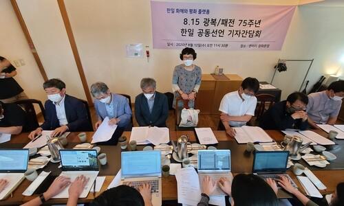 """한-일 시민단체 연대체 """"동아시아 평화 공조"""" 선언"""