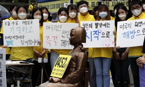 위안부 기림일 앞 정의연 '성찰' 회견