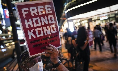 '후원자'까지 수사 범위 확대하는 홍콩 보안법