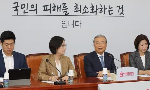 민주 33.4, 통합 36.5 …탄핵 뒤 199주만에 양당 지지율 역전
