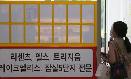서울 아파트값 상승폭 5주째 둔화…전세는 평균 5억 '초읽기'