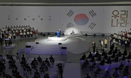 광복절 경축식, 왜 동대문 디자인 플라자(DDP)에서 열렸나