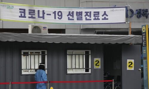 """사랑제일·우리제일 확진 230명 넘어서…당국 """"더 늘어날 것"""""""