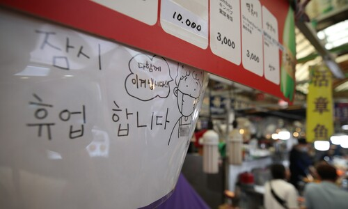 영업제한 소상공인 지원에 '인색'한 한국…미국 10분의1